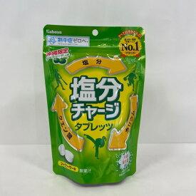 沖縄限定 カバヤ 塩分チャージタブレッツ シークヮーサー味 沖縄海水塩使用