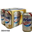 オリオンビール オリオン ザ・ドラフト 350ml×6本