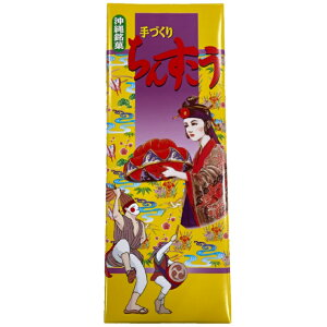 沖縄銘菓 手づくりちんすこう 2個入り×8袋 黒糖 紅いも ココナッツ パイナップル チョコ マンゴー
