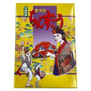 沖縄銘菓 手づくりちんすこう 2個入り×14袋 黒糖 紅いも ココナッツ パイナップル チョコ マンゴー