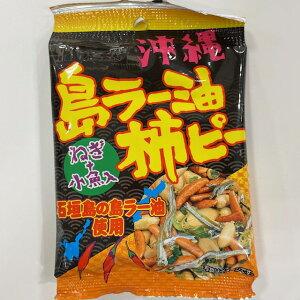 南風堂 沖縄島ラー油柿ピー 40g
