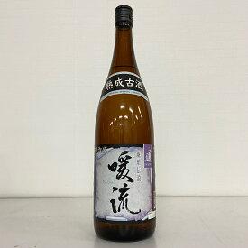 【限定1本】神村酒造 暖流 1800ml 30度【詰口日:06.09.05】