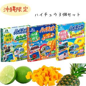 沖縄限定ハイチュウ 3種セット【パイナップル マンゴー シークヮーサー】