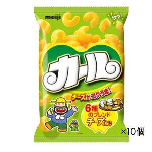明治 カール チーズ味×10個