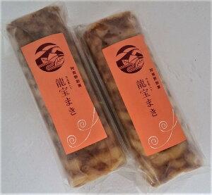渋栗の龍宝まき 1個 送料別 箱なし 栗入りあんこ 上品な和菓子 秋の味覚 あんこ菓子 お茶菓子 贈り物