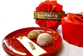 【送料込み】 【生キャラメル大福】7個入(赤い小箱)×2個 【新潟 お土産】