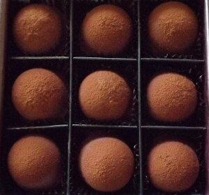 生キャラメル ショコラ 9個入 2箱 送料込み ギフト 贈り物 バレンタイン ホワイトデー ご自宅用としても人気
