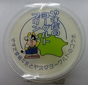 やすだのヨーグルトプリン 6個入 送料込み 地元 新潟県阿賀野市のヤスダヨーグルトと新鮮な牛乳を使ったプリンです。 ギフト 贈り物 お土産 新潟まち楽 新潟