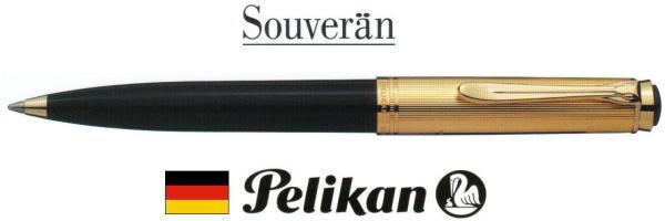 【ボールペン ペリカン 送料無料】スーベレーン K450バーメイル