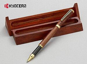セラミック水性ボールペン [黒] 0.5mm ローズウッド調 KB-35WN