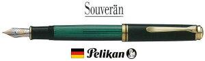 スーベレーン800 M800 [緑縞]