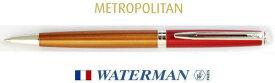 【ボールペン ウォーターマン】メトロポリタン エッセンシャル サンセットオレンジCT