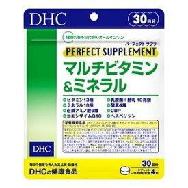 DHC パーフェクトサプリ マルチビタミン&ミネラル 30日分