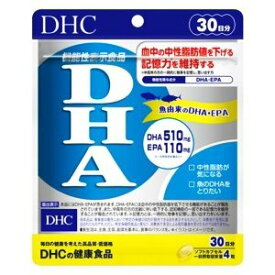 DHC DHA 120粒/30日分