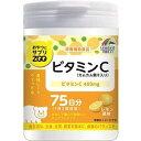 ユニマットリケン おやつにサプリZOO ビタミンC ( 150粒 )【レターパックプラス発送可】