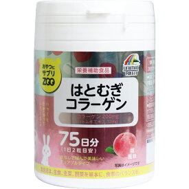 ユニマットリケンおやつにサプリZOO はとむぎコラーゲン 150粒