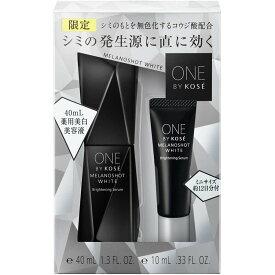 ONE BY KOSE(ワンバイコーセー)メラノショット ホワイト D レギュラーサイズ 限定セット 美容液 1セット