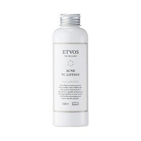 エトヴォス ETVOS 薬用 アクネVCローションI 150ml