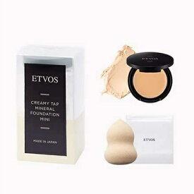 エトヴォス ETVOS クリーミィタップミネラルファンデーションミニ(パフ付)全3色