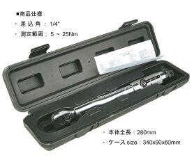 """1/4"""" バイク整備トルクレンチ 測定範囲5〜25Nm J081"""