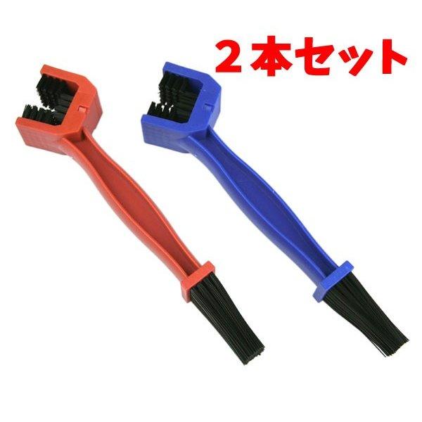 【ネコポス限定】色で使い分け バイクメンテ用 3面清掃ドライブチェーンブラシ x2本セット YZN001