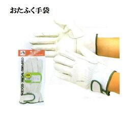 【牛革クレスト】454アウトドアアテ付マジック止白10双パック 丈夫なアテ付マジック止め おたふく手袋 作業手袋安い