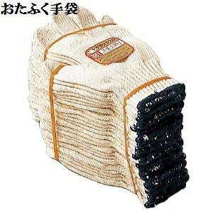 【軍手綿100%】651デラックスG7ゲージ10ダースおたふく手袋 作業手袋安い