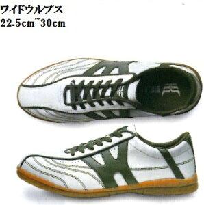 【安全靴】WW101ワイドウルプスローカット鋼鉄先芯22.5cm~24.5cm25cm25.5cm26cm26.5cm27cm27.5cm28cm29cm30cmおたふく手袋安い