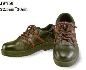 【安全靴】JW750短靴タイプ鋼鉄製先芯22.5cm~24.5cm25cm25.5cm26cm26.5cm27cm27.5cm28cm29cm30cm耐油底.4Eおたふく手袋安い