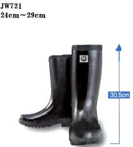 【在庫処分長靴】JW721 軽半ゴム長靴24.5cm25cm26cm26.5cm27cm28cm 軽い長靴 安い おたふく手袋