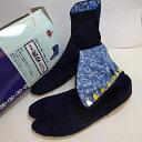 【在庫限り】藍染め足袋7枚コハゼ 24.5cm25.5cm26cm26.5cm27cm28cm 紺 先芯なし