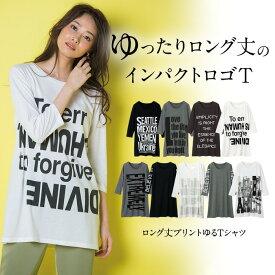 Tシャツ M L LL 3L ロング丈プリントゆるTシャツ(M〜3L) ryuryu リュリュ レディース 春 春服 大人 シャツ トップス 40代 レディースファッション 大きいサイズ