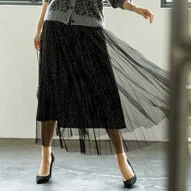 フレアースカート(ロング) M L LL 3L ラメドットチュールスカート(M〜3L) ryuryu リュリュ 30代 40代 レディース ファッション ラナン Ranan フレアー スカート ロング丈
