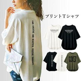 Tシャツ S M L LL 3L プリントチュニックTシャツ(S〜3L) ryuryu リュリュ レディース 春 春服 夏 夏服 シャツ トップス 40代 レディースファッション 大きいサイズ