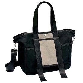 バッグ 鞄整理上手なH字仕切りバッグ ryuryu リュリュ レディース 春 春服 夏 夏服 40代 レディースファッション