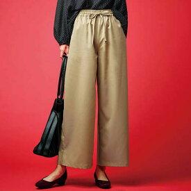 ワイドパンツ S M L LL 3L 美脚とろみワイドパンツ(S〜3L) 40代 レディースファッション ryuryu リュリュ 大人 秋 秋服 ボトムス パンツ 40代 ファッション 大きいサイズ