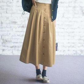 フレアースカート S M LL L 3L前ボタンデザインロングチノスカート ryuryu リュリュ ジーラ GeeRA 春 春服 30代 40代 ファッション レディース スカート ボトムス フレア Aライン
