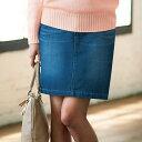 ●SALE!!セール●裏毛風デニムタイトスカート ryuryu/リュリュ らなん 30代 ファッション レディース アウトレット
