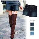 ●SALE!!セール●スカート風デニムショーパン ryuryu/リュリュ 30代 ファッション レディース アウトレット