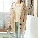 ●SALE!!セール●裏ボアケーブル編ニットコート ryuryu/リュリュ  30代 ファッション レディース