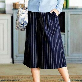 ●SALE!!セール●ストレッチ素材ガウチョパンツ ryuryu/リュリュ 30代 40代 ファッション レディース 在庫処分 アウトレット サマーセール