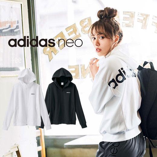 アディダス パーカー レディース 秋 S M LL Lサイズ<adidas neo>ロゴスウェットジップパーカー