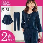 セットスーツSMLLL【2点セット】ブラウスセットアップ(S〜LL)ryuryuリュリュ30代ファッションレディースソフミラーSophMirror