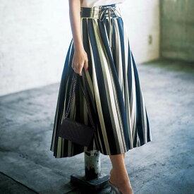 フレアースカート S M LL L ひんやり涼しいフィッシュテールロングスカート(S〜LL) ryuryu リュリュ レディース バニ BANI 夏 接触冷感 涼しい UV対策 夏服 フレア Aライン 涼しい ひんやり 40代 レディースファッション