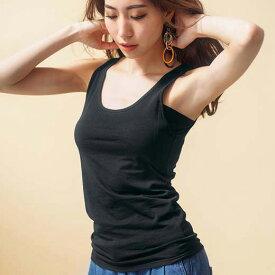 綿混の汗取りインナーシリーズインナーシャツ S M LL L ryuryu/リュリュ 30代 40代 ファッション レディース GeeRA 春服 インナー シャツ 下着
