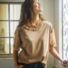 ●SALE!!セール●Tシャツ M LL L 3LレースデザインTシャツ ryuryu リュリュ ラナン 夏 夏服 30代 40代 ファッション レディース Tシャツ レース 白 黒 ベージュ アウトレット 在庫処分 サマーセール 半額以下