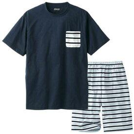 パジャマ 3L 4L 5L 綿混ボーダー使い パジャマ上下セット(半袖)(3L〜5L) リュリュ ryuryu 40代 メンズ 大きいサイズ パジャマ メンズ 男性 紳士 ウエスト総ゴム 綿混 夏 夏服 40代ファッション ラナン