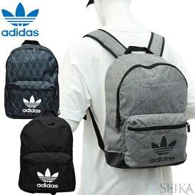 アディダス リュックサック adidas FM1345(48)モノグラム ED8667(49) ブラック ED8686(50) グレー バックパック クラシック トレフォイル デイパック通勤 通学 鞄 かばん キッズ ギフト