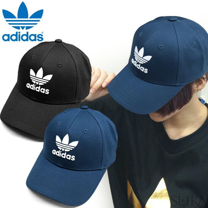 (対象商品と同梱で送料無料)アディダス オリジナルス adidas Originals【26】BK7277【27】BK7282【28】CD6973【29】DJ0884TREFOIL CAP トレフォイル キャップ帽子 アパレル メンズ レディース