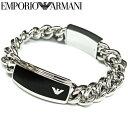 【Fashion THE SALE】 エンポリオアルマーニ EMPORIO ARMANI【15】EGS1729040 ブレスレット アクセサリーメンズ イー…